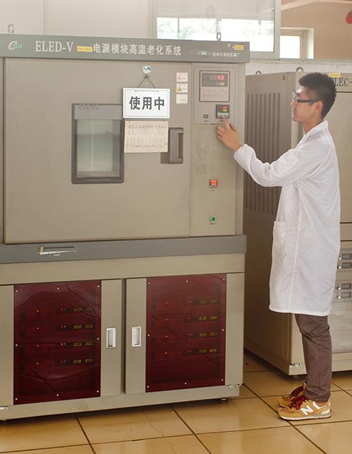 电源模块自动老化系统